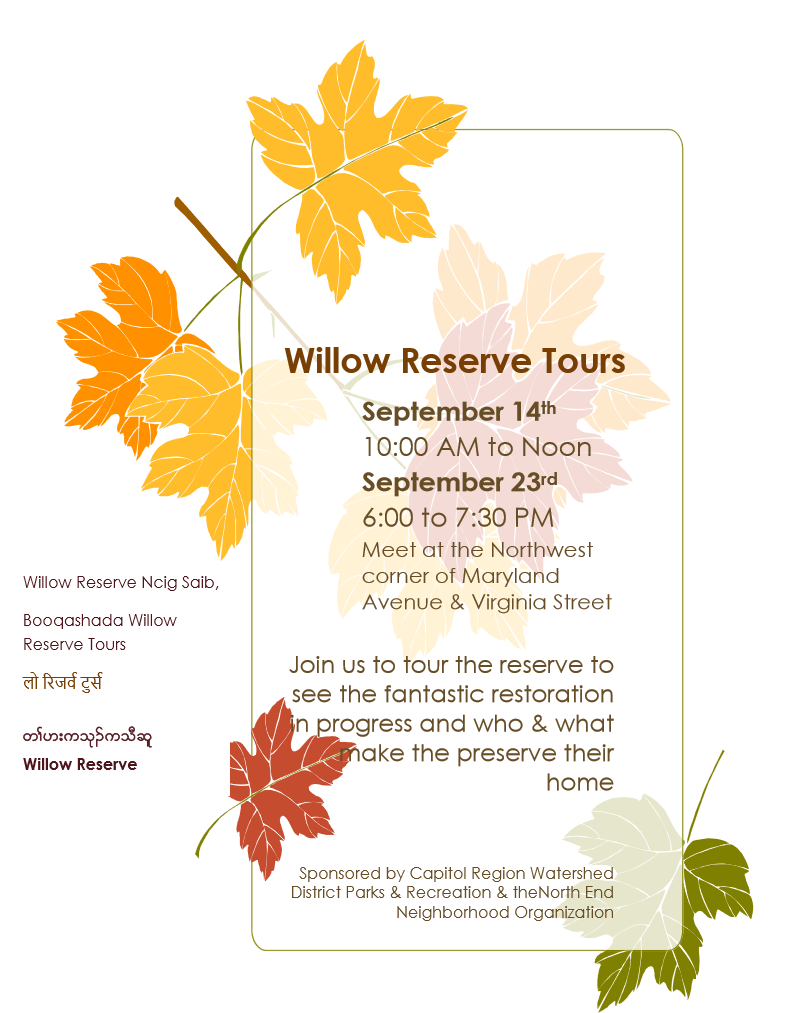 willowReserveTours